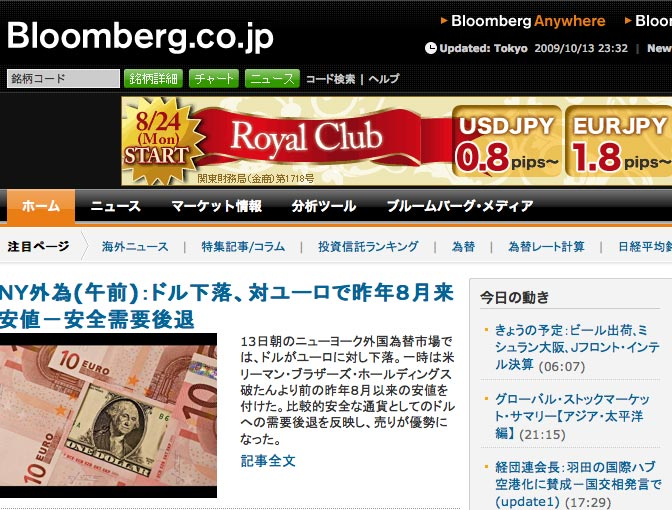 Image of Bloomberg's Japanese-language site